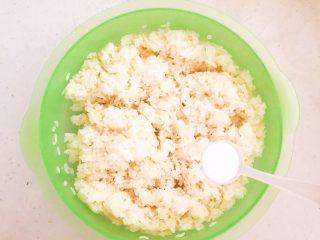 健康减脂午餐便当,加入精盐