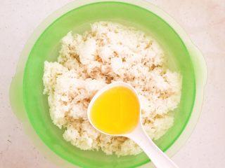 健康减脂午餐便当,加入寿司醋