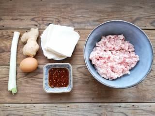 重庆红油抄手,准备食材。