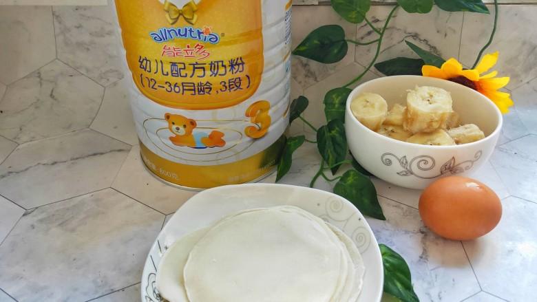 宝宝爱吃的奶香香蕉饼❗不蒸不烤,吃一口就爆浆❗,准备好所有的食材