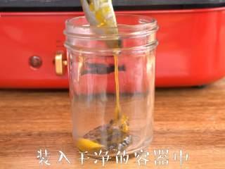 """每天一杯【百香果柠檬酱】变身""""白瘦美"""",装入容器中晾凉,盖上盖子冷藏保存即可"""