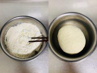 法棍🥖,将A水一点一点倒入A粉中搅拌成絮状,揉成面团,冰箱冷藏一夜。或静置30分钟。