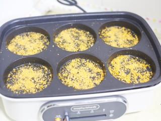 香醇可口的香芋饼,撒上一层面包糠。