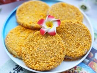 香醇可口的香芋饼,成品。
