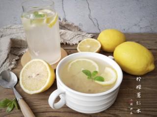 柠檬薏米水,记得要经常喝才有效果哦!