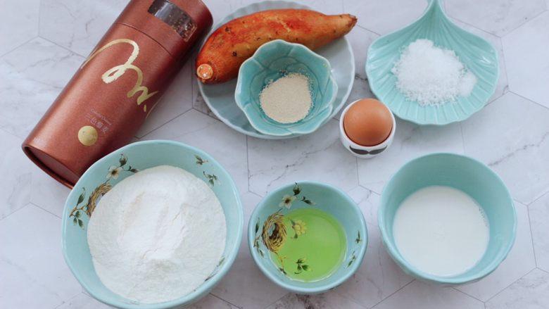 三色黎麦红薯华夫饼,首先备齐所有的食材备称重。