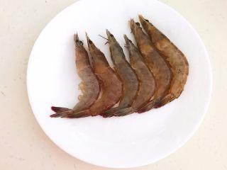 宝宝爱吃的海鲜砂锅粥,7只海青虾处理好了