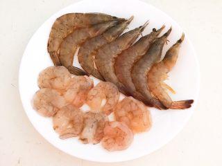 宝宝爱吃的海鲜砂锅粥,海青虾已经入味备用