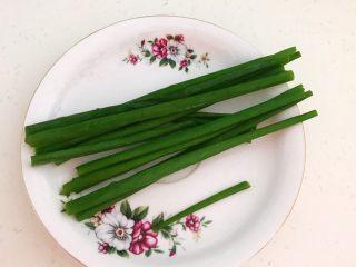 腐乳葱香饼,香葱叶清洗干净