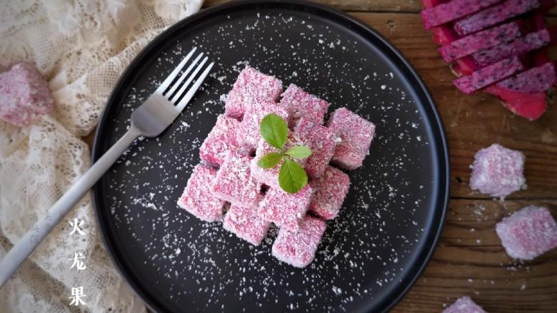 火龙果椰蓉奶冻