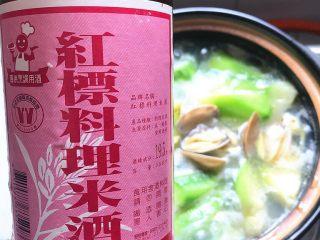 蛤蜊丝瓜汤,加入适量的米酒,这样会让汤头更香哦。