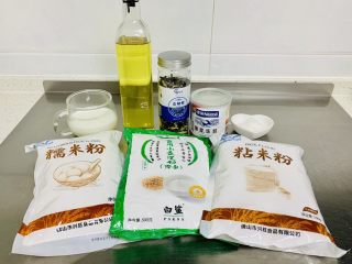 青花瓷冰皮月饼,准备材料