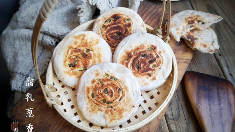 腐乳葱香饼