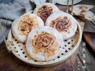 腐乳葱香饼,好吃美味而且做法简单。