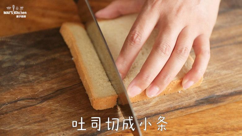 美味早餐【培根吐司卷】,将吐司切成约2cm宽的小条