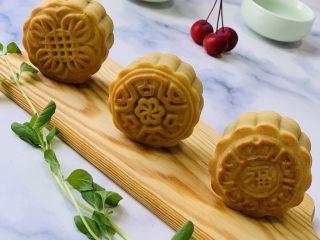 广式月饼🥮