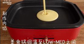 自制【咸蛋黄冰皮月饼】健康美味,加入无盐黄油和咸蛋黄,中高温加热,搅拌至馅料成团,取出待用