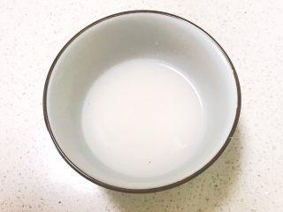 灯笼茄子,把1小勺玉米淀粉放入碗里,加入80ml冷水调匀,做成水淀粉备用
