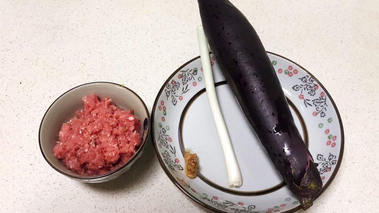 灯笼茄子,准备食材