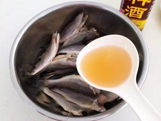 酥炸小黄鱼,加入料酒