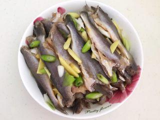酥炸小黄鱼,小黄鱼腌制入味2个小时