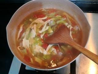 陕西胡辣汤,再次搅拌均匀,关火