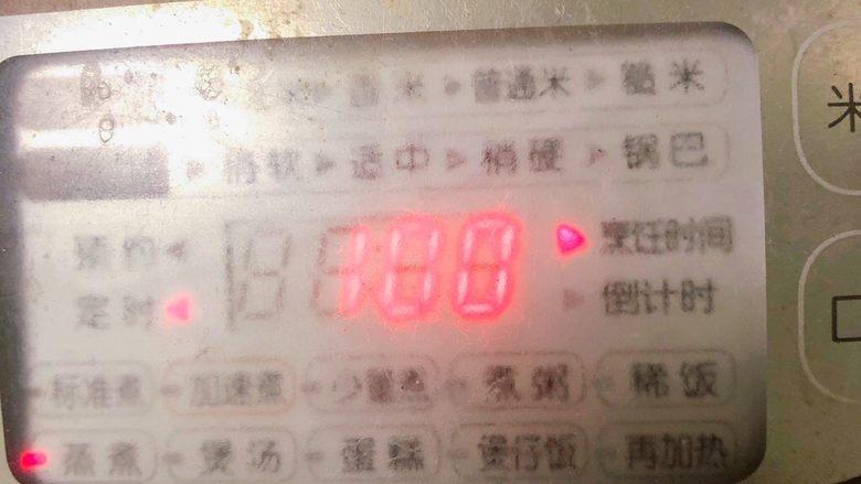 电饭锅盐焗鸡, 蒸煮键,调1小时