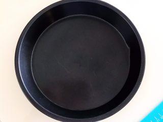 芝士榴莲饼,取一个8寸的不粘烤盘