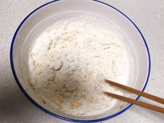 芝士榴莲饼,搅拌均匀