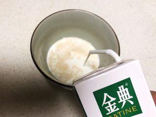 芝士榴莲饼,耐高温酵母放入碗里,加入纯牛奶