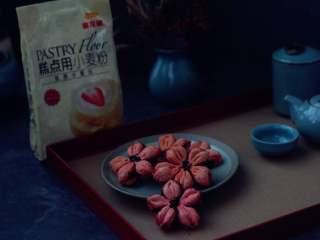 桃花酥,超级酥脆。