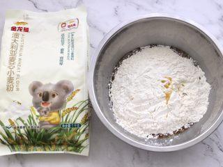 玫瑰花干果饼,倒入金龙鱼麦芯小麦粉。