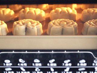 玫瑰花干果饼,重新放入烤箱,170度烤15分钟,看见上色即可。