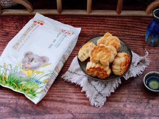 玫瑰花干果饼,把烤好的饼取出,凉凉后保存,等待回油,颜色会更漂亮哟……
