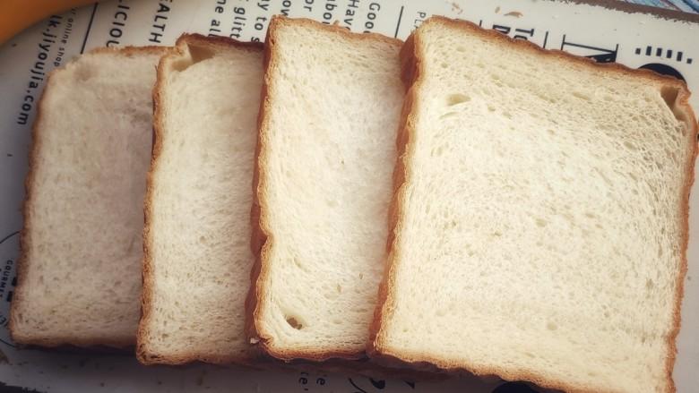 一次发酵手撕吐司面包