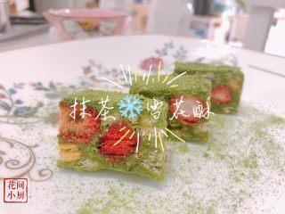 网红~~~抹茶雪花酥