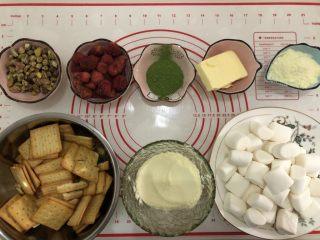 网红~~~抹茶雪花酥,准备好所有的食材(奶粉可以不分开装)。