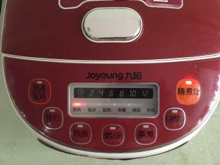 西红柿鸡蛋盖浇饭,盖好锅盖,接通电源,按下精煮饭