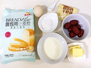 红枣司康,准备好需要的食材。