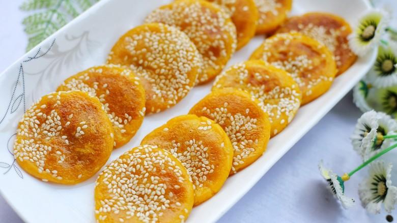 奶香南瓜芝麻饼,非常好吃。