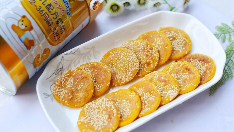 奶香南瓜芝麻饼,软糯香甜。