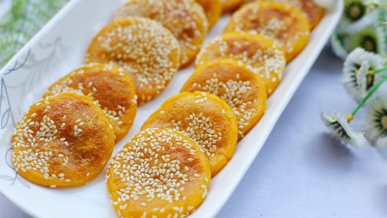 奶香南瓜芝麻饼,赶紧做起来吧。