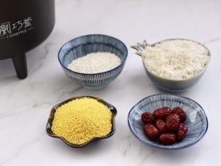 红枣二米饭,首先备齐所有的食材。