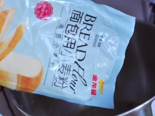 芋泥血糯米软欧,倒入金龙鱼面包用小麦粉。
