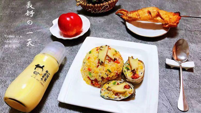 鲍鱼什锦炒饭,美好的一天从丰盛的早餐开始噢