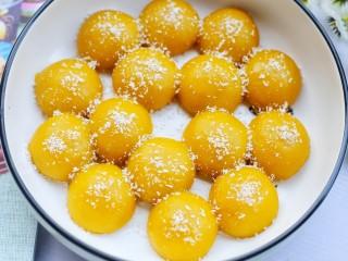 椰香南瓜糯米糍,无敌好吃。