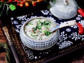猪肝茼蒿粥