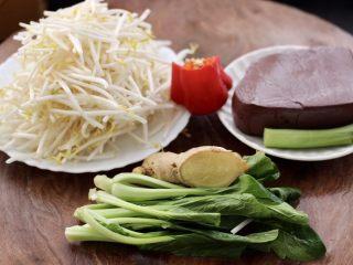 水煮猪血,绿豆芽提前摘洗干净,再备齐其它的所有的食材。