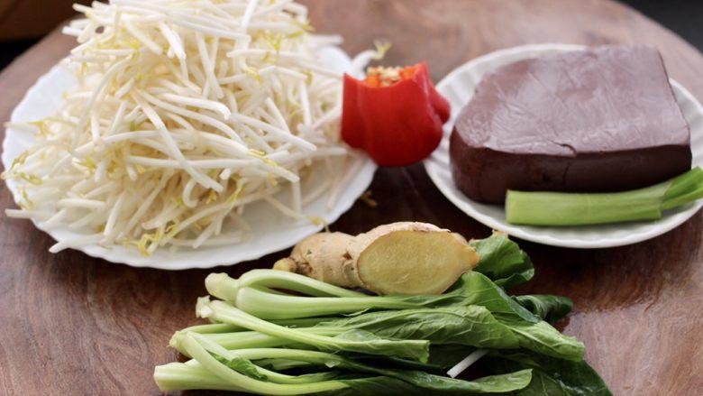 水煮猪血,<a style='color:red;display:inline-block;' href='/shicai/ 133'>绿豆芽</a>提前摘洗干净,再备齐其它的所有的食材。