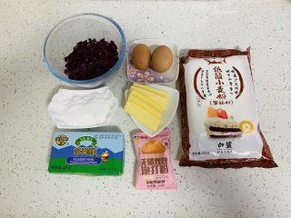 玫瑰乳酪重磅蛋糕,准备材料